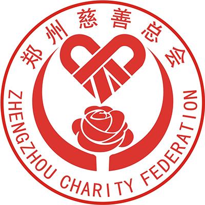 """""""郑州市银屑病研究所""""医疗救助慈善基金启动仪式"""