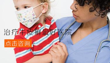郑州市银屑病研究所是公立医院吗.jpg