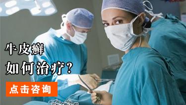 郑州银屑病研究所可信吗.jpg